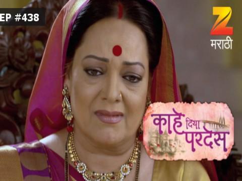 Kahe Diya Pardes - Episode 438 - August 8, 2017 - Full Episode
