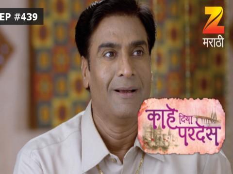 Kahe Diya Pardes - Episode 439 - August 9, 2017 - Full Episode
