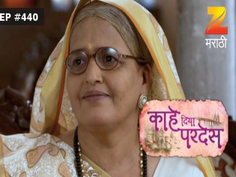 Kahe Diya Pardes - Episode 440 - August 10, 2017 - Full Episode