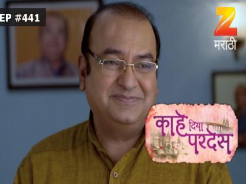Kahe Diya Pardes - Episode 441 - August 11, 2017 - Full Episode