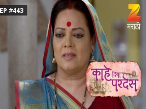 Kahe Diya Pardes - Episode 443 - August 14, 2017 - Full Episode