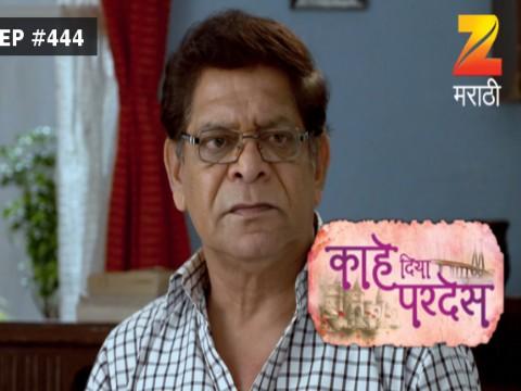 Kahe Diya Pardes - Episode 444 - August 15, 2017 - Full Episode