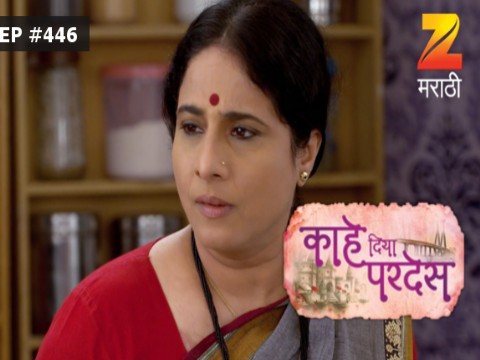 Kahe Diya Pardes - Episode 446 - August 17, 2017 - Full Episode