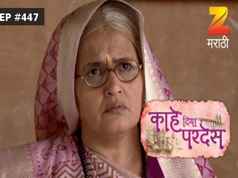 Kahe Diya Pardes - Episode 447 - August 18, 2017 - Full Episode
