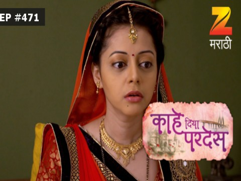 Kahe Diya Pardes Ep 471 15th September 2017