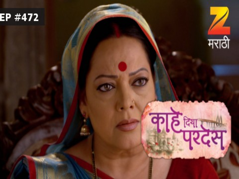 Kahe Diya Pardes Ep 472 16th September 2017