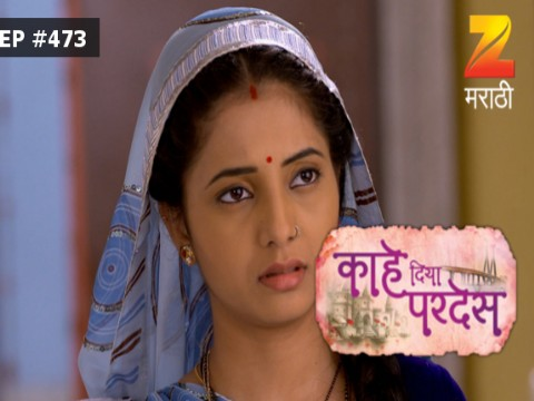 Kahe Diya Pardes Ep 473 18th September 2017