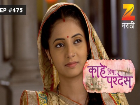 Kahe Diya Pardes Ep 475 20th September 2017