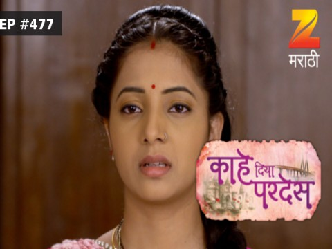 Kahe Diya Pardes Ep 477 22nd September 2017