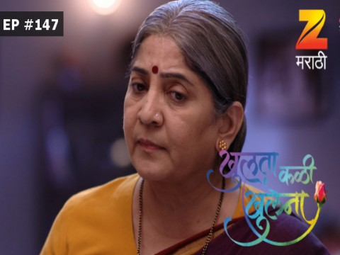 Khulata Kali Khulena - Episode 148 - January 3, 2017 - Full Episode