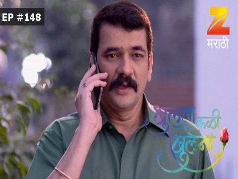 Khulata Kali Khulena - Episode 149 - January 4, 2017 - Full Episode