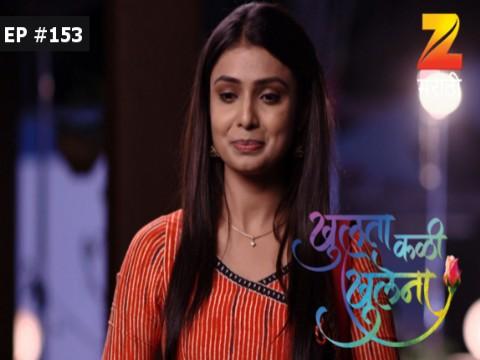 Khulata Kali Khulena - Episode 153 - January 9, 2017 - Full Episode
