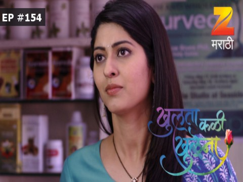 Khulata Kali Khulena - Episode 154 - January 10, 2017 - Full Episode