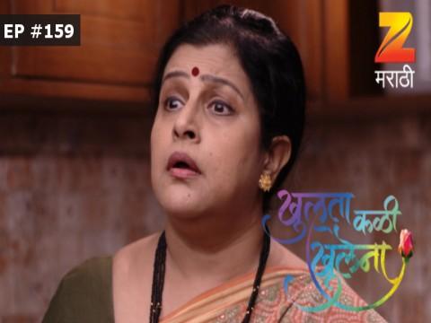 Khulata Kali Khulena - Episode 159 - January 16, 2017 - Full Episode