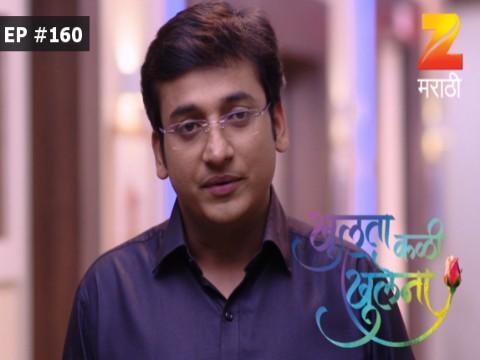 Khulata Kali Khulena - Episode 160 - January 17, 2017 - Full Episode