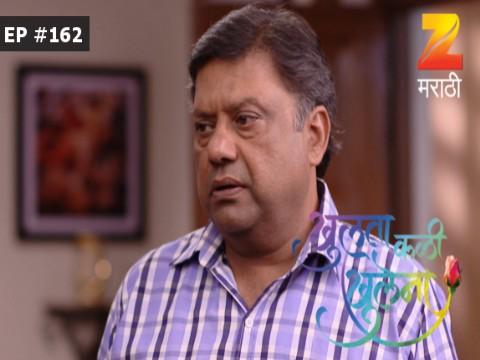 Khulata Kali Khulena - Episode 162 - January 19, 2017 - Full Episode