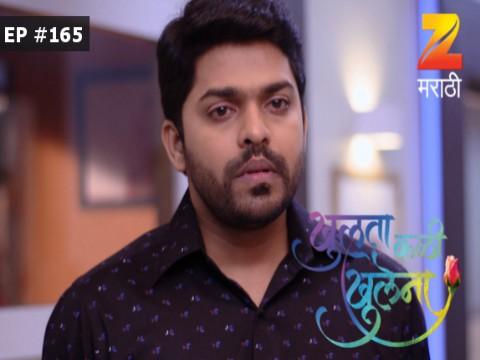 Khulata Kali Khulena - Episode 165 - January 23, 2017 - Full Episode