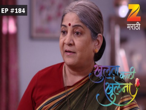 Khulata Kali Khulena - Episode 184 - February 14, 2017 - Full Episode