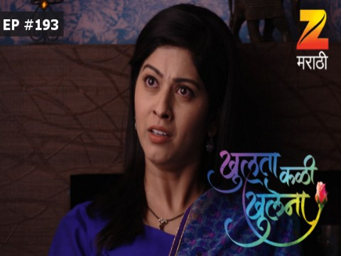 Khulata Kali Khulena - Episode 193 - February 24, 2017 - Full Episode