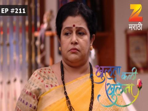 Khulata Kali Khulena - Episode 211 - March 17, 2017 - Full Episode