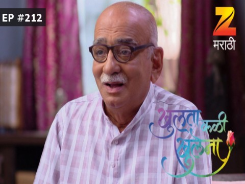 Khulata Kali Khulena - Episode 212 - March 18, 2017 - Full Episode