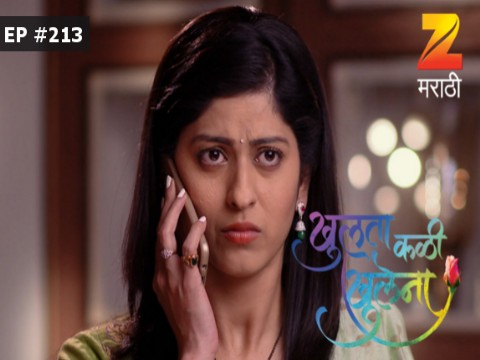 Khulata Kali Khulena - Episode 213 - March 20, 2017 - Full Episode