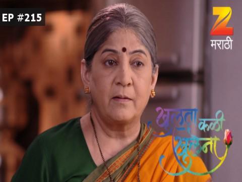 Khulata Kali Khulena - Episode 215 - March 22, 2017 - Full Episode
