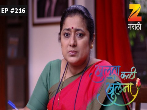 Khulata Kali Khulena - Episode 216 - March 23, 2017 - Full Episode