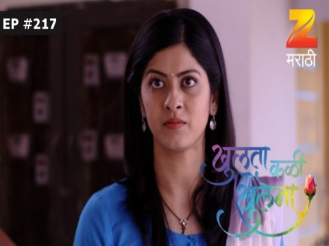 Khulata Kali Khulena - Episode 217 - March 24, 2017 - Full Episode