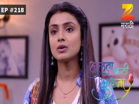 Khulata Kali Khulena - Episode 218 - March 25, 2017 - Full Episode