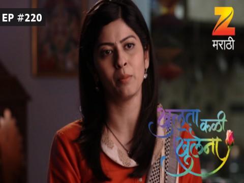Khulata Kali Khulena - Episode 220 - March 28, 2017 - Full Episode