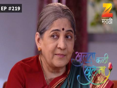 Khulata Kali Khulena - Episode 219 - March 27, 2017 - Full Episode
