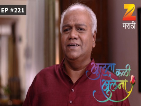 Khulata Kali Khulena - Episode 221 - March 29, 2017 - Full Episode