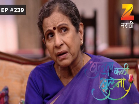 Khulata Kali Khulena - Episode 238 - April 18, 2017 - Full Episode