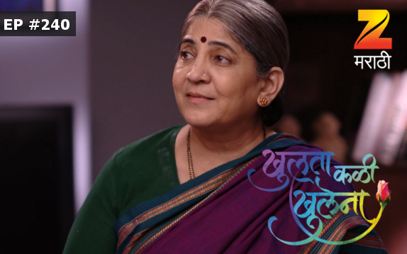 Khulata Kali Khulena - Episode 239 - April 19, 2017 - Full Episode