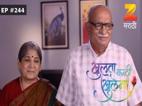 Khulata Kali Khulena - Episode 244 - April 25, 2017 - Full Episode