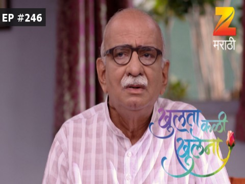 Khulata Kali Khulena - Episode 246 - April 27, 2017 - Full Episode