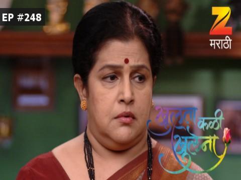 Khulata Kali Khulena - Episode 248 - April 29, 2017 - Full Episode