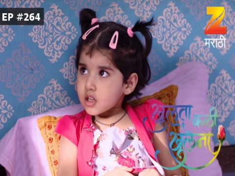 Khulata Kali Khulena - Episode 264 - May 16, 2017 - Full Episode