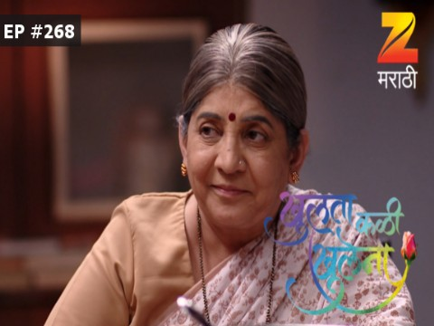 Khulata Kali Khulena - Episode 268 - May 20, 2017 - Full Episode