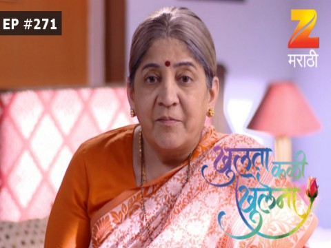 Khulata Kali Khulena - Episode 271 - May 23, 2017 - Full Episode