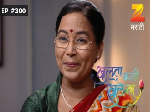 Khulata Kali Khulena - Episode 300 - June 24, 2017 - Full Episode