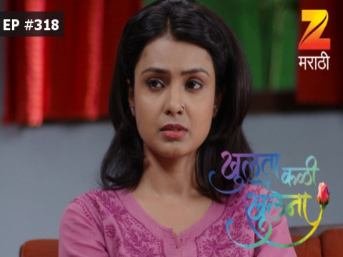 Khulata Kali Khulena - Episode 318 - July 15, 2017 - Full Episode