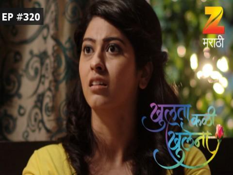 Khulata Kali Khulena - Episode 320 - July 18, 2017 - Full Episode