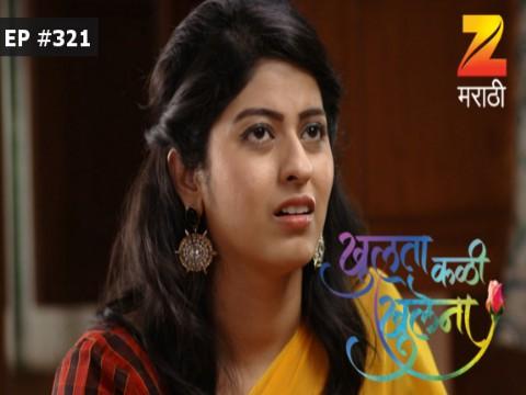 Khulata Kali Khulena - Episode 321 - July 19, 2017 - Full Episode