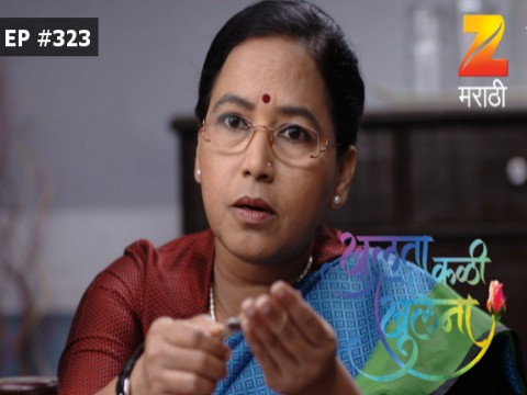 Khulata Kali Khulena - Episode 323 - July 21, 2017 - Full Episode