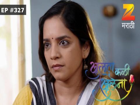 Khulata Kali Khulena - Episode 327 - July 26, 2017 - Full Episode