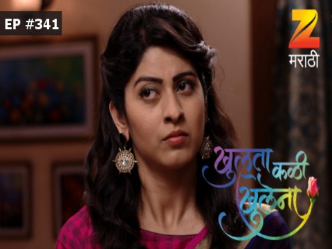 Khulata Kali Khulena - Episode 341 - August 11, 2017 - Full Episode