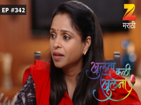 Khulata Kali Khulena - Episode 342 - August 12, 2017 - Full Episode