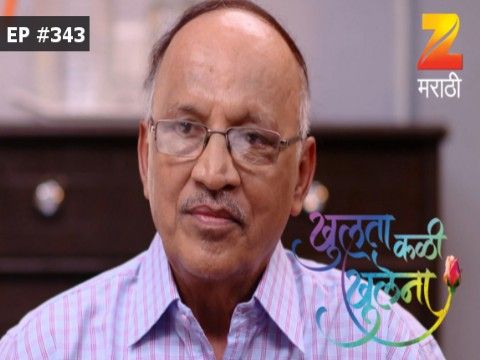 Khulata Kali Khulena - Episode 343 - August 14, 2017 - Full Episode